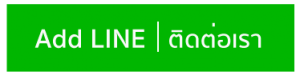 technoplus line